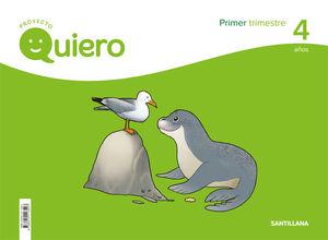 4-1AÑOS PROYECTO QUIERO ED18