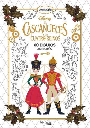 ARTETERAPIA EL CASCANUECES